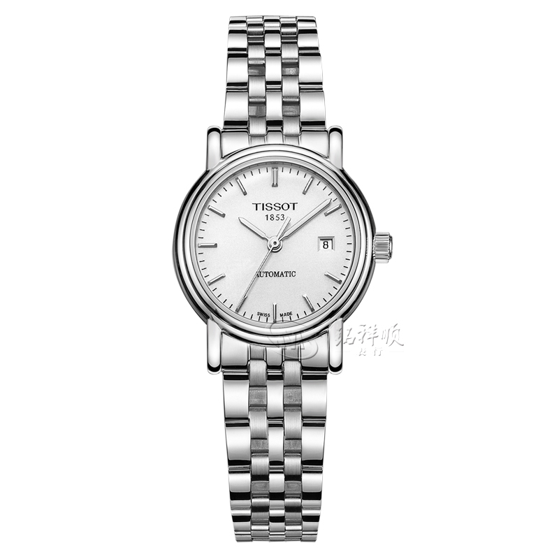 Installment purchase tissot tissot carson strip automatic mechanical watches female form female T95.1.18 3.91