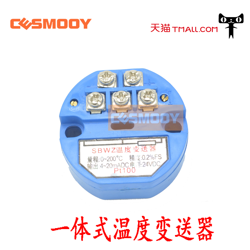 Integrated temperature transmitter rtd pt100 temperature transmitter output 4-20ma temperature transmitter module 20mA
