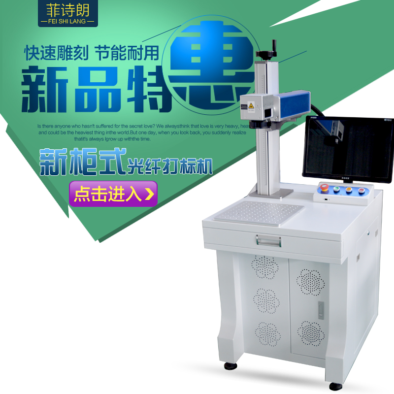 Intelligent optical tumarking metal marking machine laser marking machine laser engraving machine laser engraving machine and other