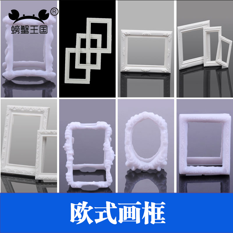 Intra diy building sand table model making interior decoration simulation model frame european frame