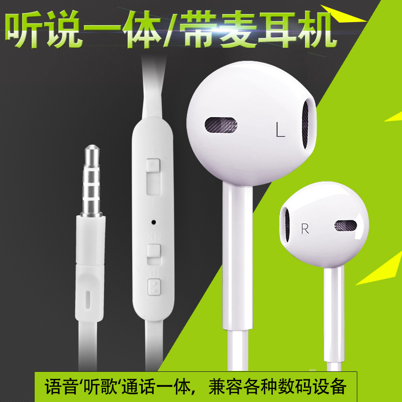 Invons ywz-e6 universal computer mp3 bass noodles phone headset ear headphone wire with wheat ear plugs