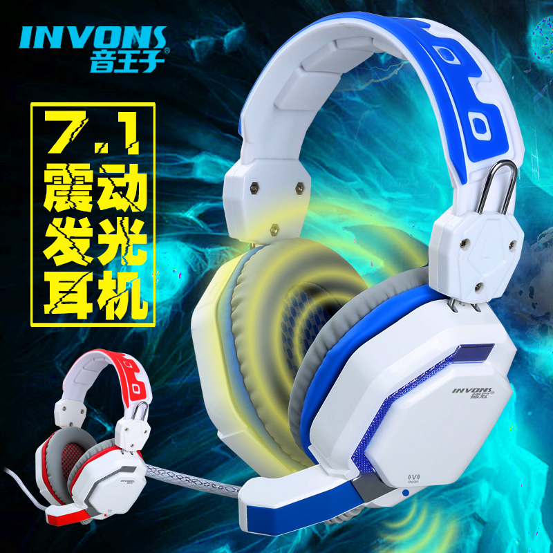 Invons z7 computer headset with vibration luminous 7.1 channel gaming headset headset gaming headset with wheat