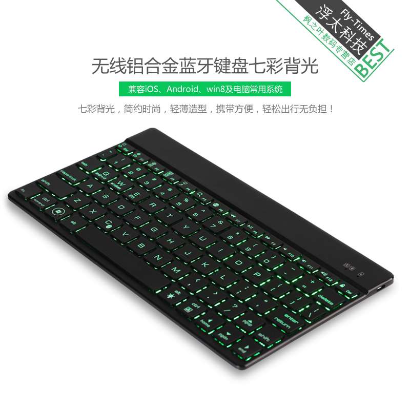 Ipad air thin aluminum bluetooth keyboard more system universal wireless keyboard bluetooth keyboard backlight ip ad