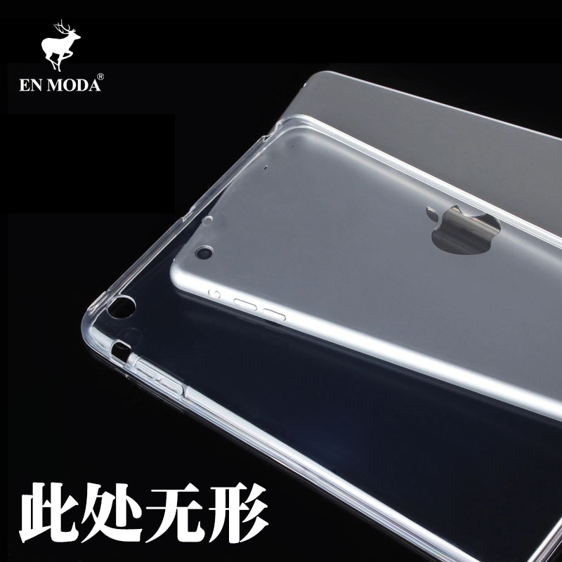Ipad air1 air2 tablet transparent protective shell silicone protective sleeve apple ipad23456TPU set