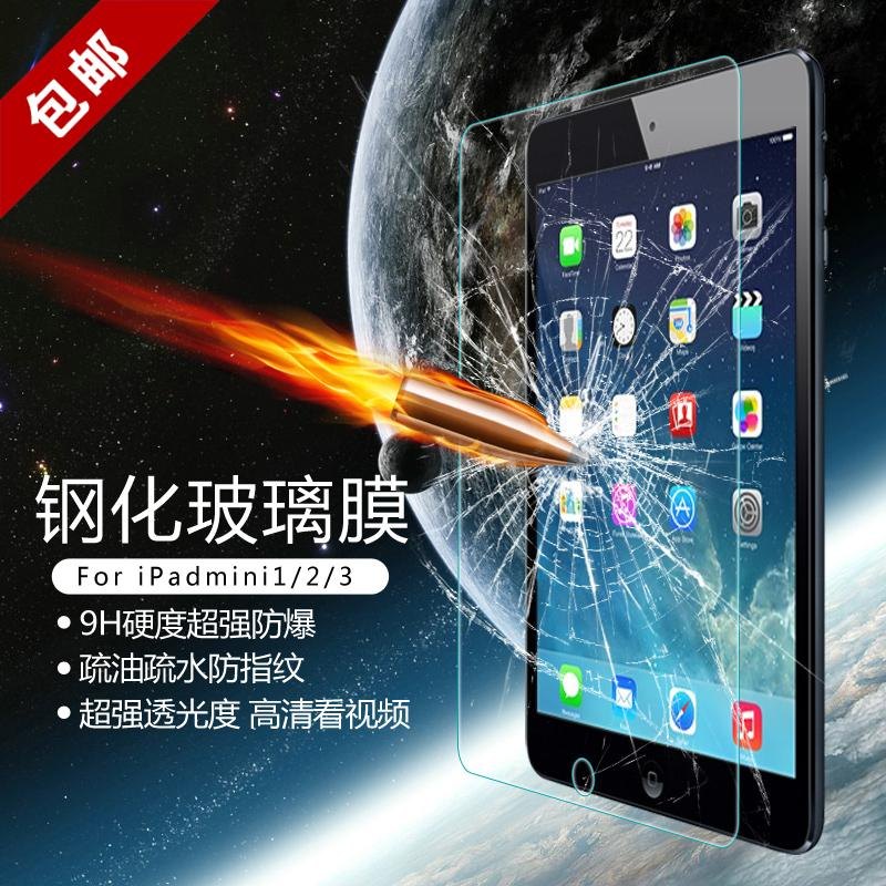 Ipad mini2 tempered glass membrane film mini 1 ipadmini glass membrane ipad mini3 film protective film