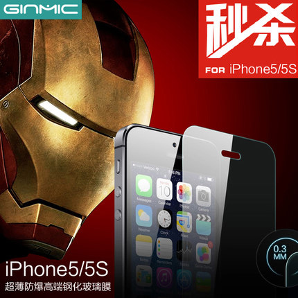 Iphone5s toughened glass film film iphone5 phone film 5s toughened glass film film apple 5 mobile phone film thin film