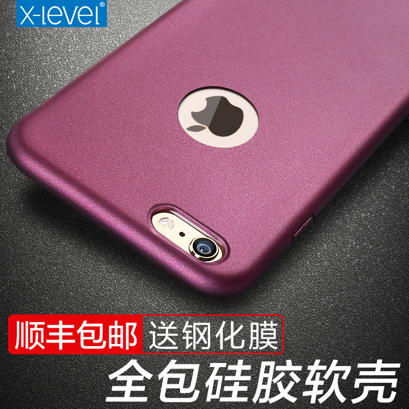 Iphone6 apple phone shell mobile phone sets s popular brands of mobile phone sets 4.7 thin matte silicone soft shell i6 A1700A1586
