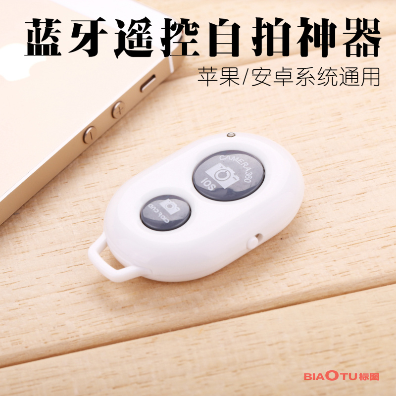 Iphone6plus mobile phone bluetooth wireless remote control self artifact samsung mobile phone universal convenient camera button
