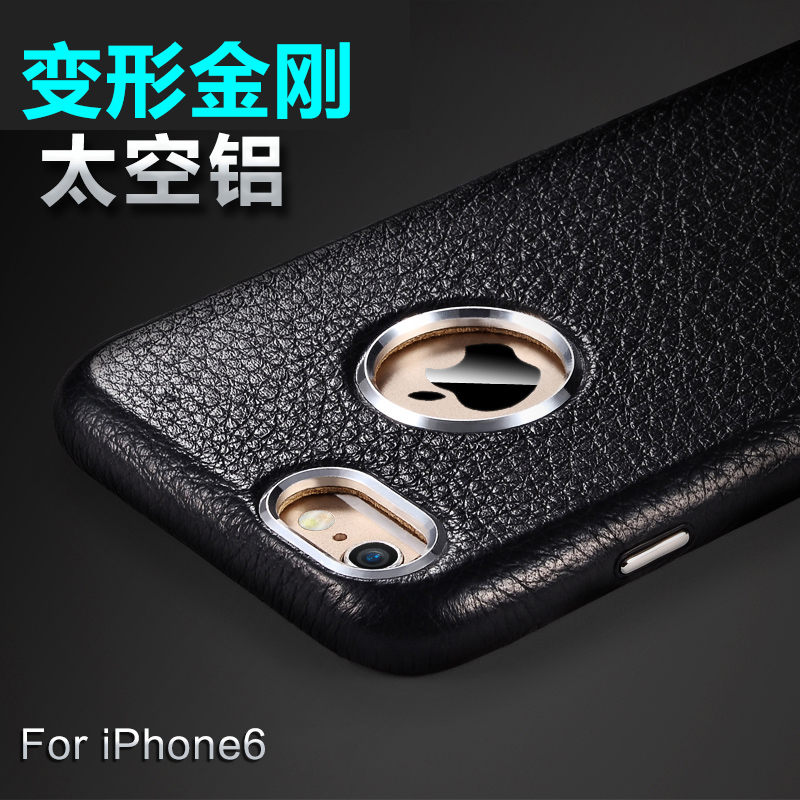 Iphone6plus phone sets leather phone shell mobile phone sets apple 6Splus 5.5 inch flip phone shell shell tide
