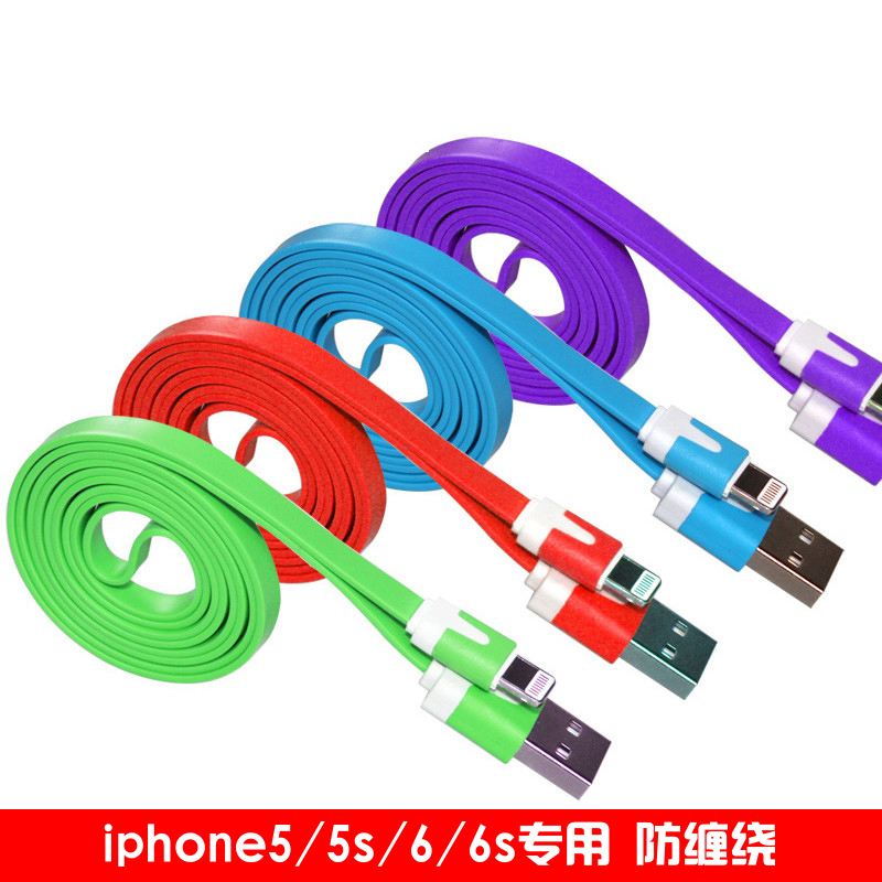Iphone6s/6 splus 5 5S 5c apple phone data cable data cable ipad charging cable noodle line color optional