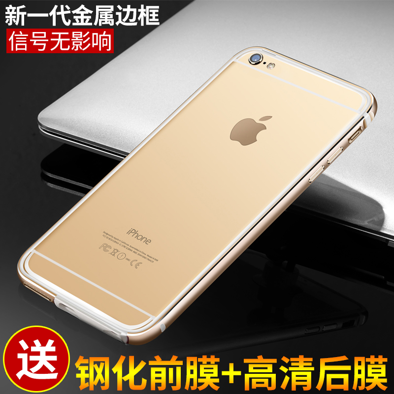 Iphone6s changable 6splus new metal frame phone shell mobile phone shell apple 6 plus popular brands shell