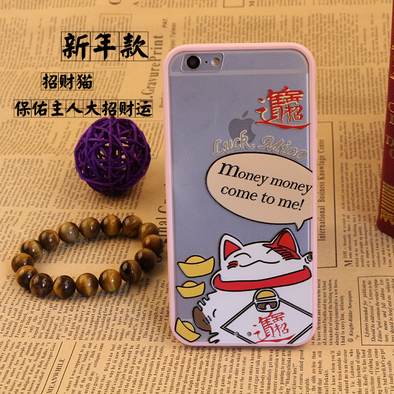 online store b166c e9abc China Cat Phone Case, China Cat Phone Case Shopping Guide at Alibaba.com