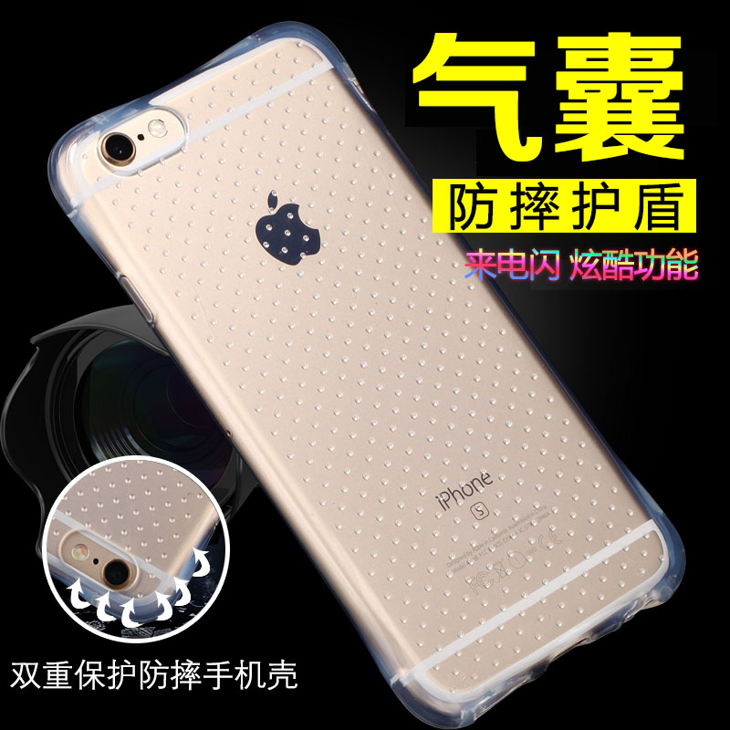 IPhone6Splus plus apple phone shell mobile phone shell sets of silicone ip6s/drop resistance protective soft outer shell i6p 5.5 inch