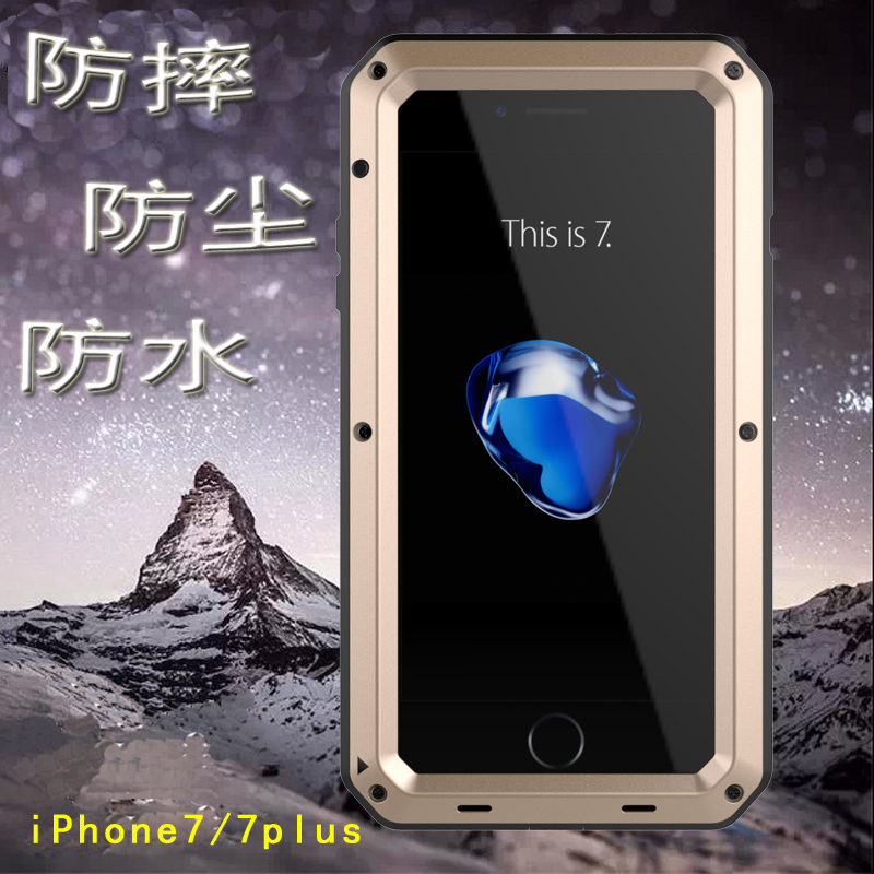 IPhone7 7plus5 inch apple phone shell 4.7. 5 inch metal three anti waterproof protective shell drop resistance silicone sleeve