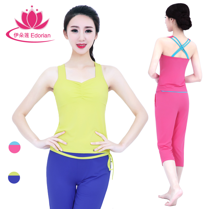 Iraq lotus flower 2016 new spring and summer yoga clothes suit increasingly female clothes and workout clothes yoga clothes yoga vest harness