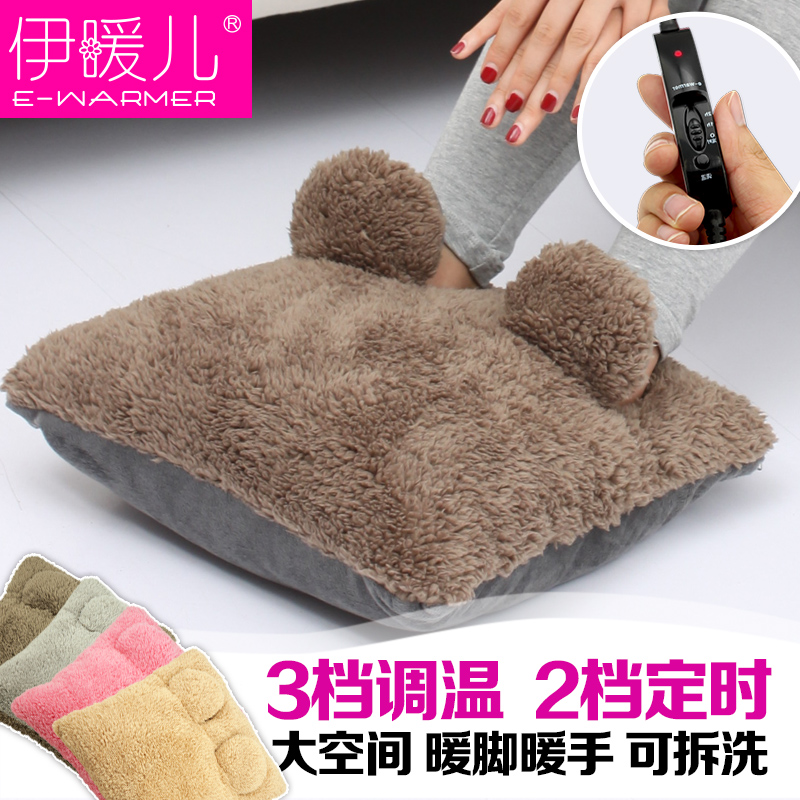 Iraqi children new thermostat timer type mat heating pad warm feet warm shoes treasure warm feet warm feet hand po po warm shoes free shipping