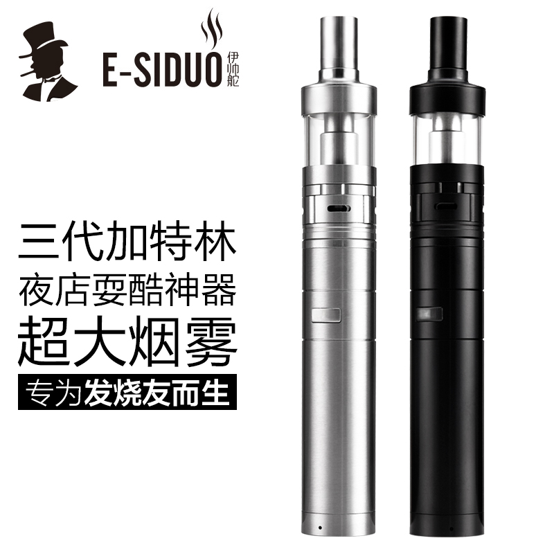 Iraqi commander rudder gatlin electronic cigarette smoking cessation products authentic suit of men's steam smoke big smoke to quit smoking