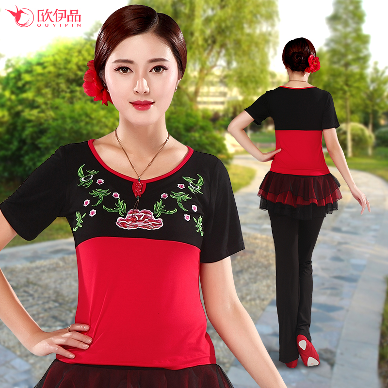 Iraqi goods europe square dance square dance apparel tops new dance costume peony embroidery short sleeve spring and summer dance clothes