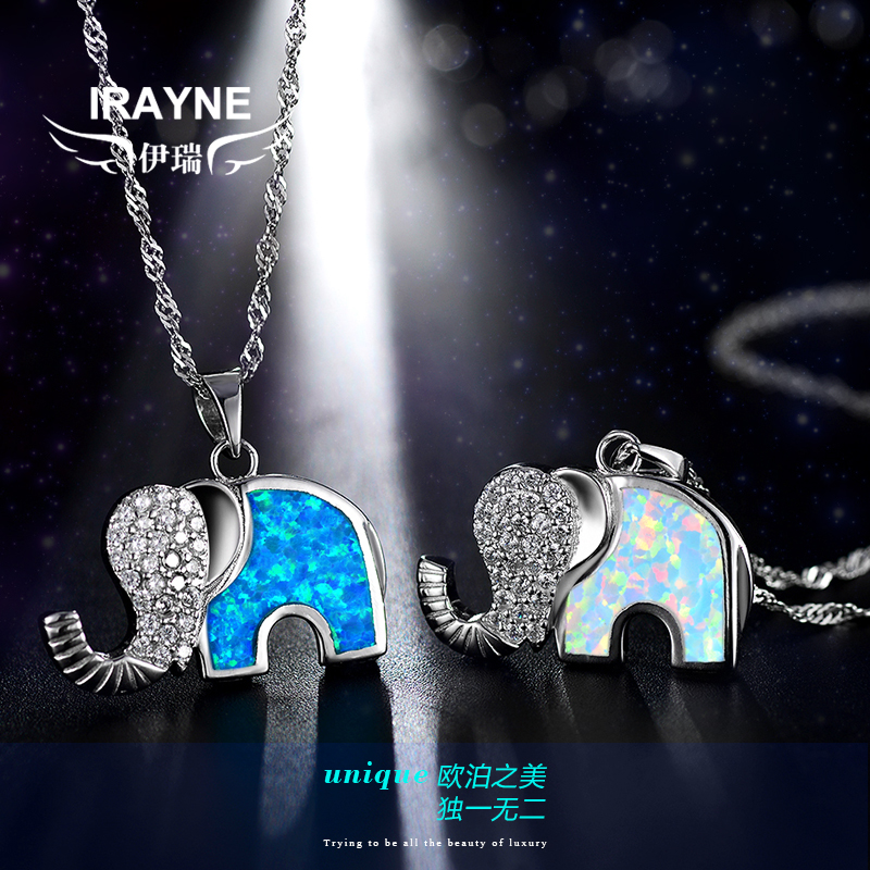 Irayne erik synthetic opal opal 925 silver elephant elephant pendant necklace genuine female fashion color of fire