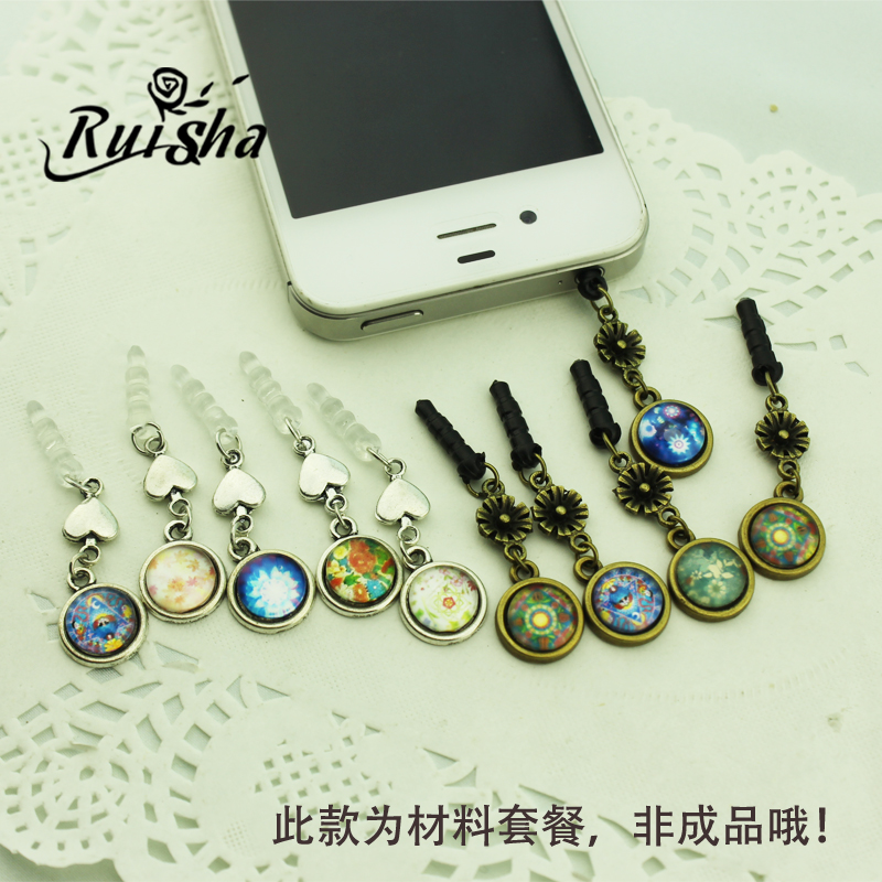 Iressa diy handmade retro time gemstone jewelry accessories ancient bronze phone dust plug material package novice