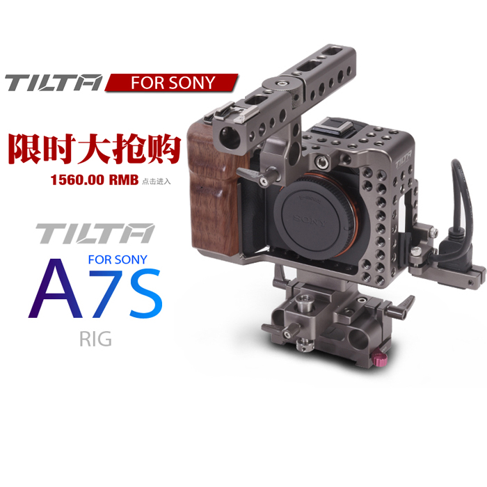 Iron head sony a7s dedicated camera kit hdmi protective cover on the fuselage surrounded mention cage authentic