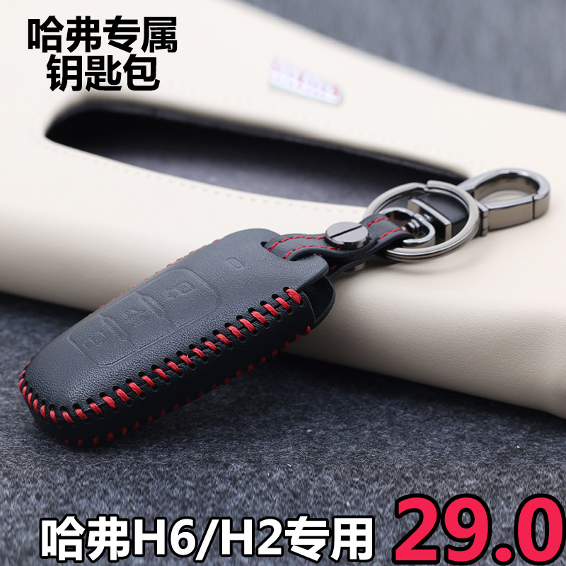 Is dedicated to the great wall hover h6 wallets coupe sport upgrades harvard h2 h1 holster shell