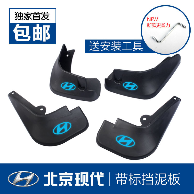 Is dedicated to the modern name toulenne move lang lang move fender fender leather mudguard dedicated car fender decorative change Fender