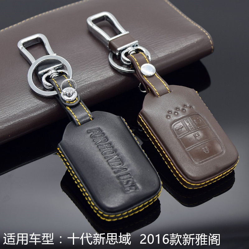 Is dedicated to the tenth generation civic honda civic 16 2016 new models accord theunauthorized leather key sets modified decoration