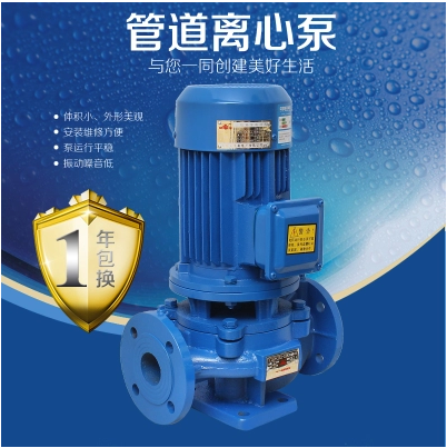 Isg isw horizontal vertical pipeline centrifugal pump water tower pump boiler circulating water pump industrial pumps