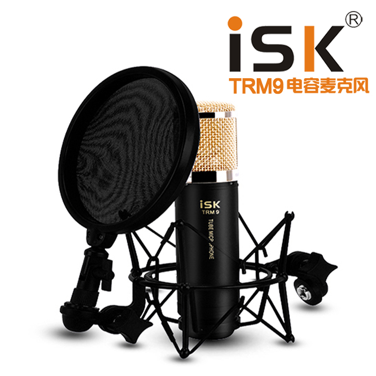Isk trm9 condenser microphone professional recording microphone computer network k song yy anchor card suit