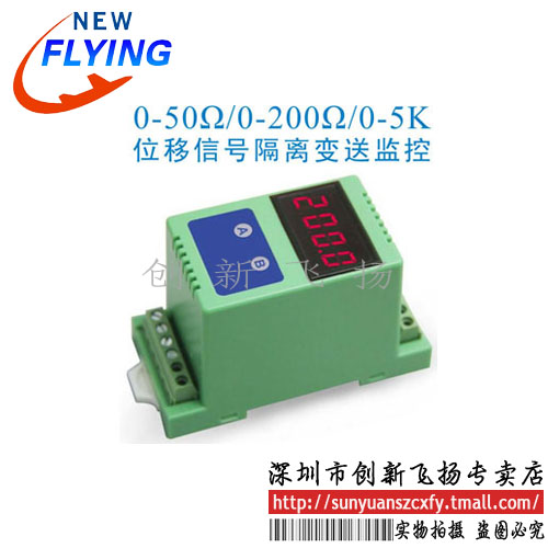 Iso DIN4X1 K3-P2-O6 power supply module four channel switch to analog isolation transmitter