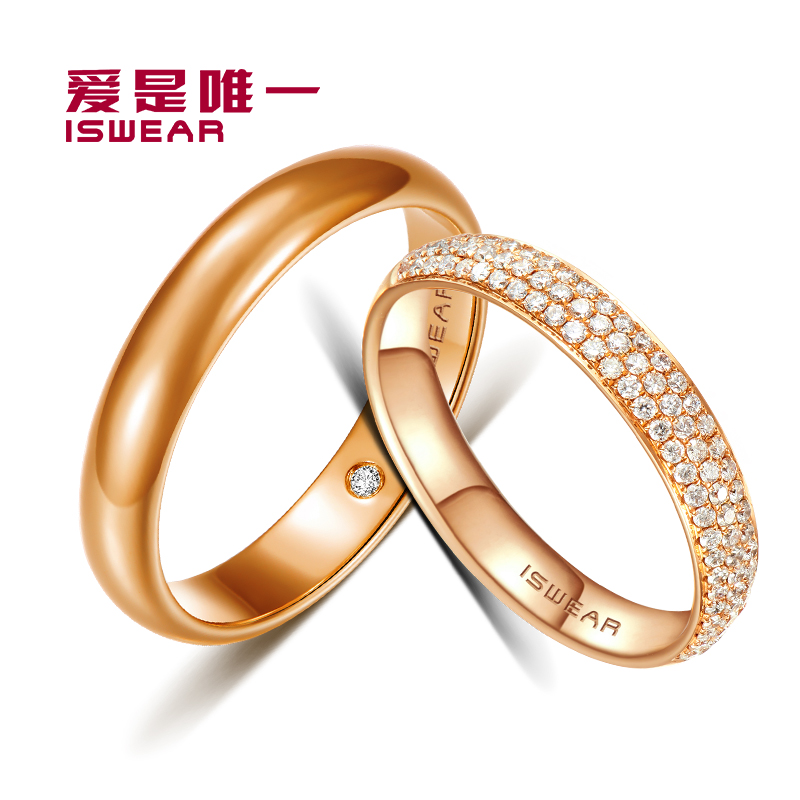 Iswear/love is the only pure k gold diamond ring couple rings of red and white color when shang xiangxi ring