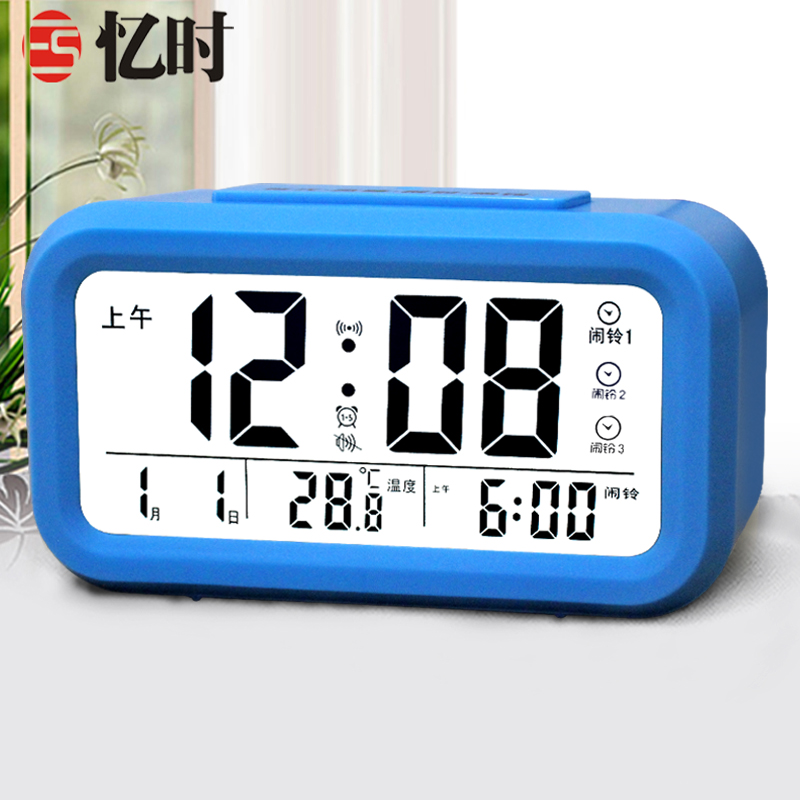 It was recalled that at times clock wise zhong xuesheng 3 group alarm clock electronic clock creative mute luminous clock bedside work day