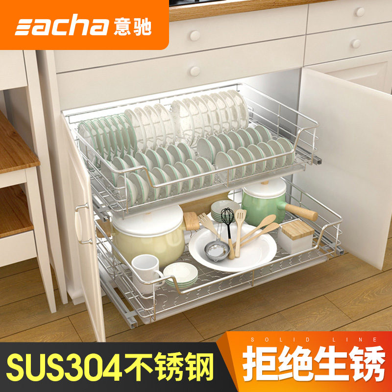 Italian chi 304 stainless steel kitchen cabinets seasoning basket kitchen cabinets baskets baskets damping drawer double dish rack dishes