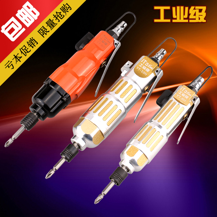 Itor/india tinto industrial grade high torque pneumatic screwdriver wind approved wind approved 5 h 8 h h screwdriver governor