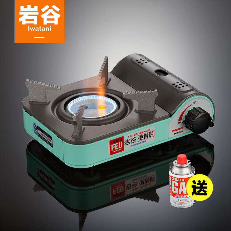 Iwatani outdoor portable cassette cookers gas stoves stove mini gas stove outdoor barbecue meat windproof