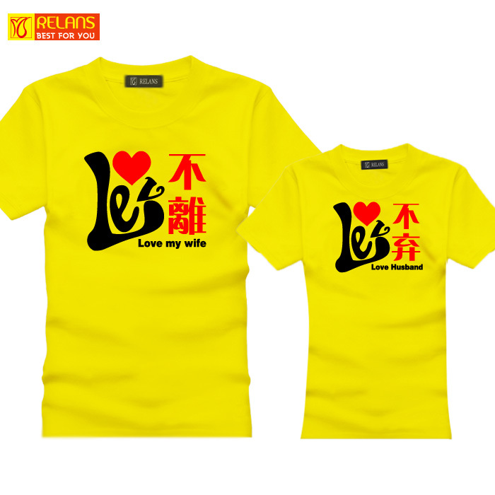 J1499 betray love personalized fashion printing male and female lovers cotton short sleeve t-shirt yellow