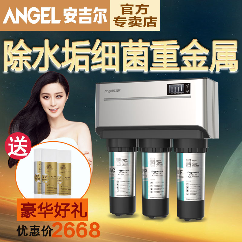 J2375-ROB8 angel water purifier home straight to drink tap water over the kitchen faucet filter dual water