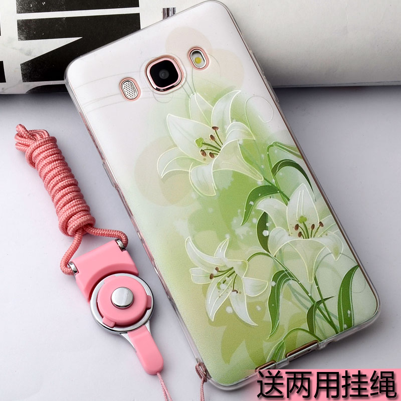 J7 samsung 2016 mobile phone shell lanyard J7109 J7108 J710x relief shell protective sleeve silicone soft shell female