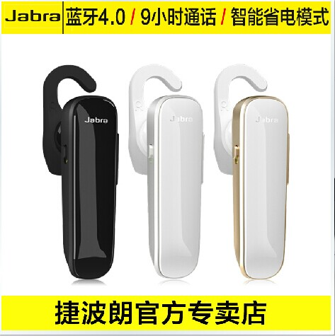 Jabra/jabra boost jin step 4.0 car stereo mini bluetooth headset universal music