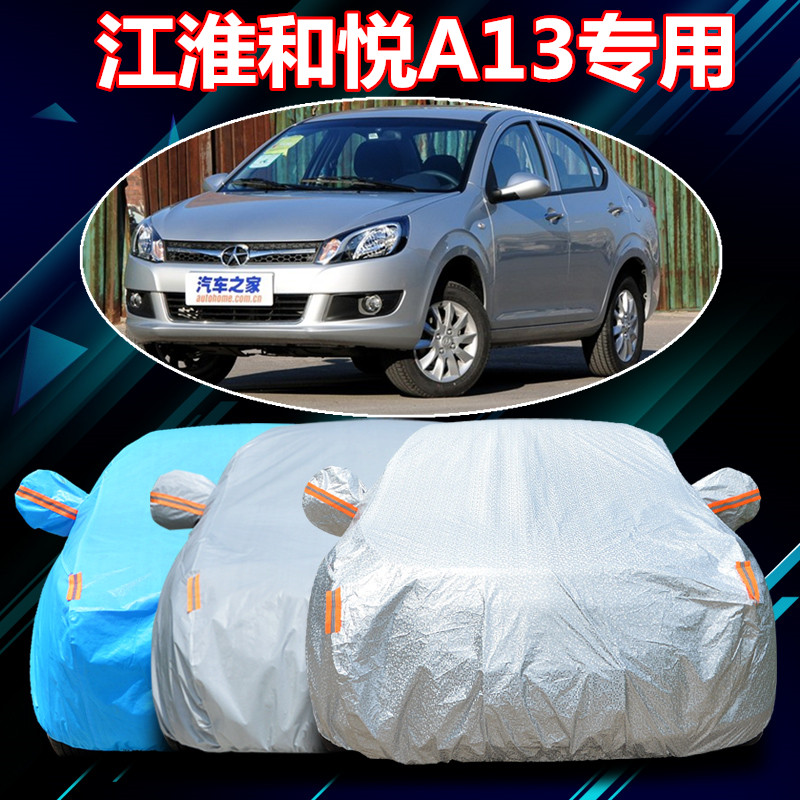 Jac and wyatt and wyatt a13 a1 sewing shade sun rain thickened flame snow and wyatt 3 special car cover car cover