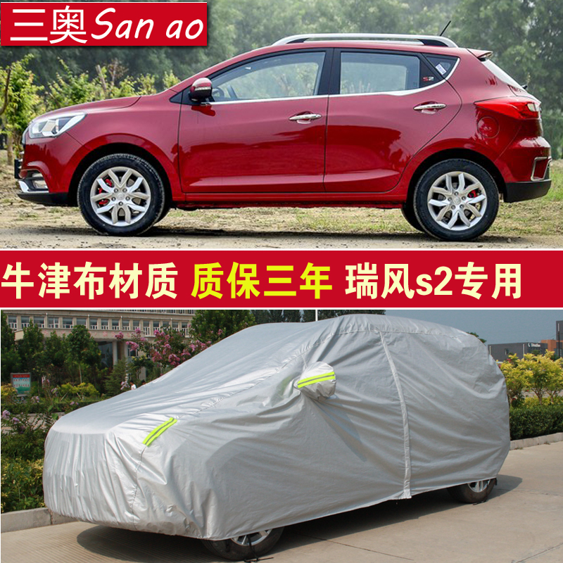 SUV and Many Vehicle RV Leopoldson Spare Tire Covers Life is Better at Campsite Waterproof Dust-Proof Sun Protectors Universal Wheel Cover Fit for Jeep,Trailer 14,15,16,17 Inch