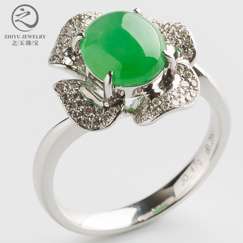 Jade jewelry natural a cargo myanmar jade a cargo ponzu positronic green ring inlaid ring 9588 13 # single product