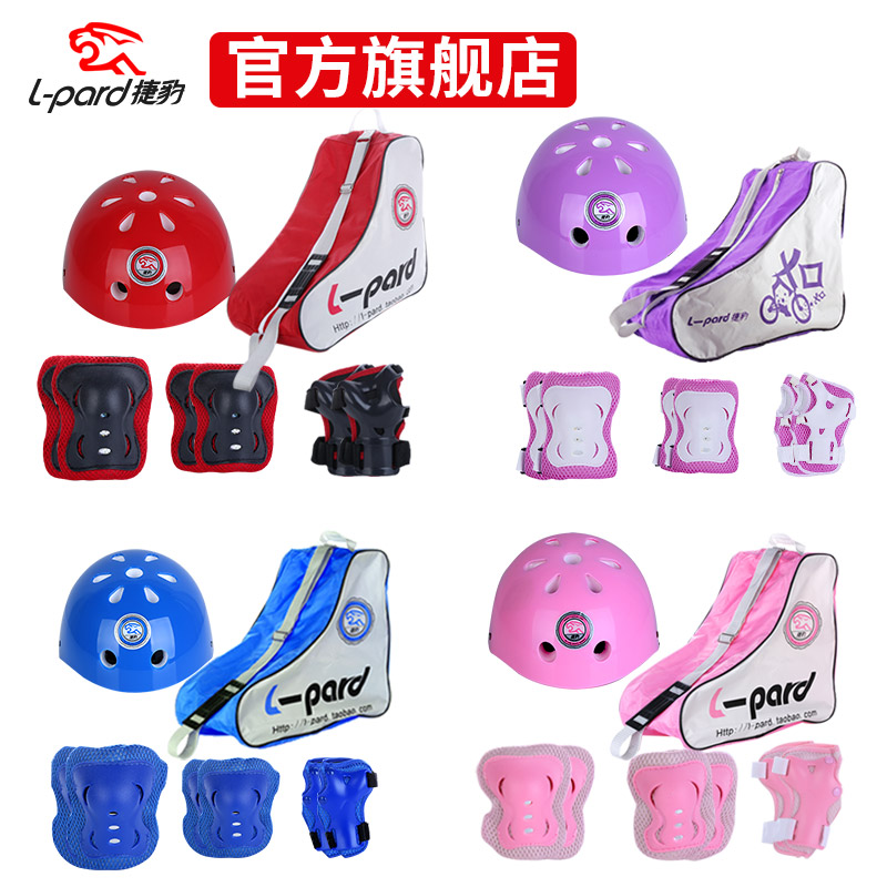 Jaguar children skating helmet protective gear suits since the driving goggles adult men and women skate skates skating skateboard