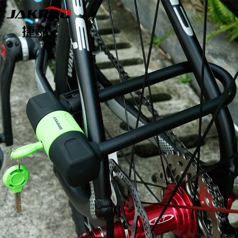 Jakroo/jie cool bike lock anti theft locks cut mountain/road bike lock lock folding lock u