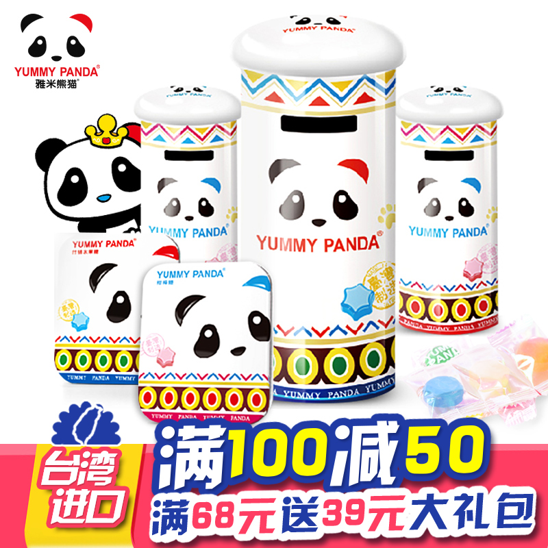 [Jami panda _ taiwan imported canned fruit sugar] burbling plum assorted fruit flavored sugar snack