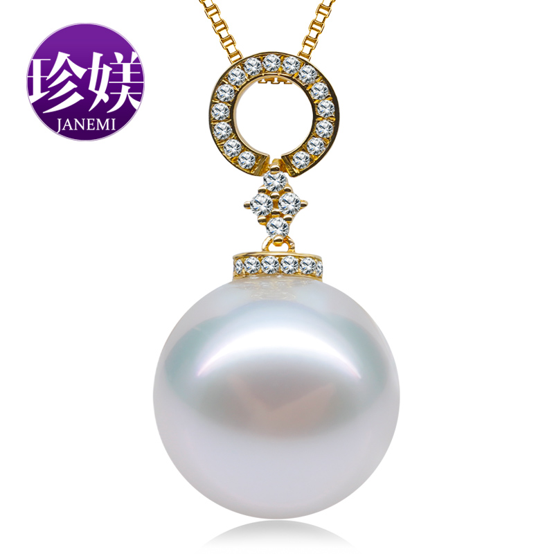 Jane beauteous 14- 15MM k white gold south sea pearl pendant pearl flawless perfect circle sea pearl necklace