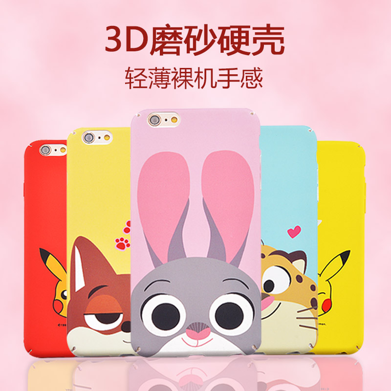 Jane grid 6sp iphone6plus apple phone shell scrub hard shell the whole package drop resistance creative cartoon cute female models