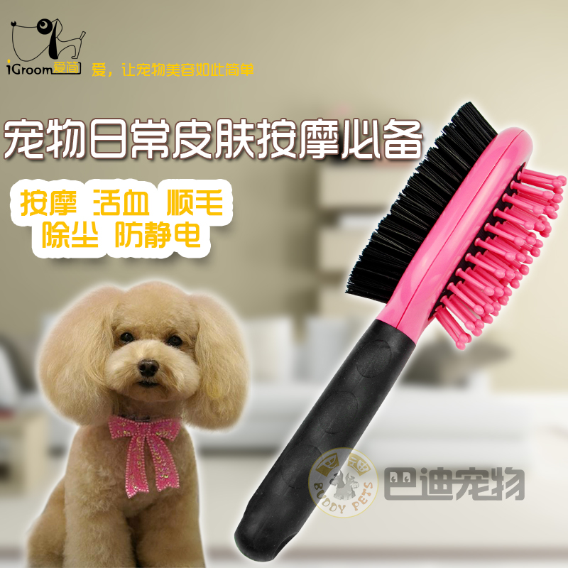 Jane loved pet dog comb brush dog massage comb teddy gilling sided special beauty hair comb free shipping