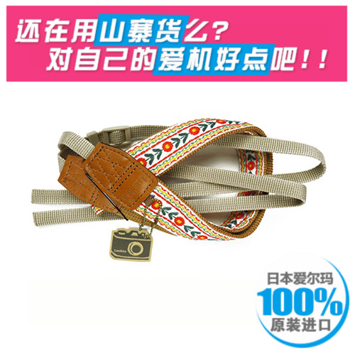 Japan alma (erma) tyrol flowers slr camera strap strap strap (orange/pink)